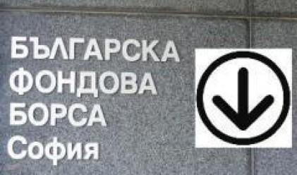 Негативна сесия за българските индексите във вторник