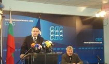 СДС иска спиране на проекта АЕЦ Белене
