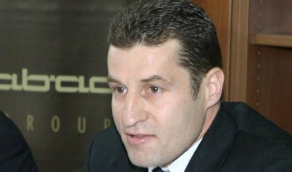 Съдът оправда Христо и Мирела Лачеви