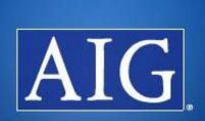 AIG намалява загубата си