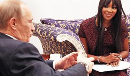 Путин даде интервю на Наоми Кембъл
