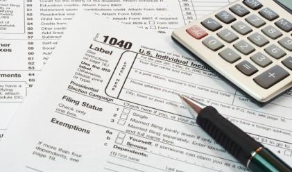 И фирмите без дейност подават данъчна декларация