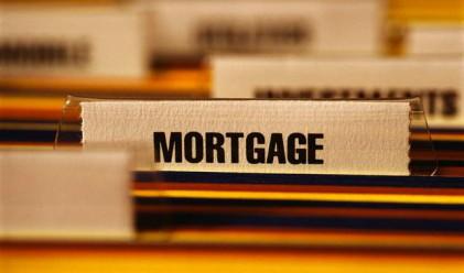 Отпуснатите от началото на кризата кредити са 4.4 млрд. лв.