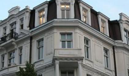 Най-скъпите апартаменти за продажба в София