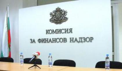 Още два застрахователя от ЕС пожелаха да работят в България