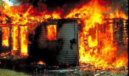 Къде правим застраховка Пожар и природни бедствия?