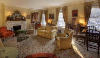 М. Форбс продава дома си в Ню Йорк за 15 млн. долара