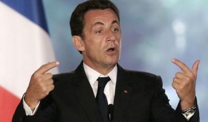 Саркози нареди на министрите да почиват във Франция