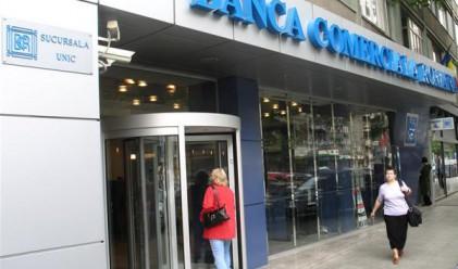 Румънските банки с 71 млн. евро загуби през 2010 г.