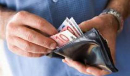 Русия продава 10% от VTB за 3.3 млрд. долара