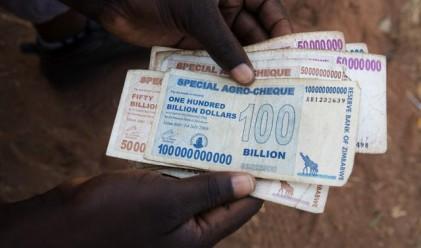 Най-тежките случаи на хиперинфлация в света