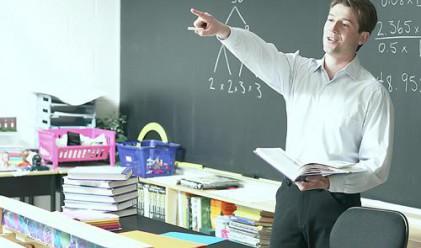 700 лева е средната учителска заплата у нас