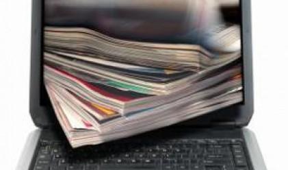 Онлайн рекламата в България с ръст от 26%
