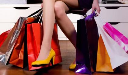 И столицата на шопинга е...