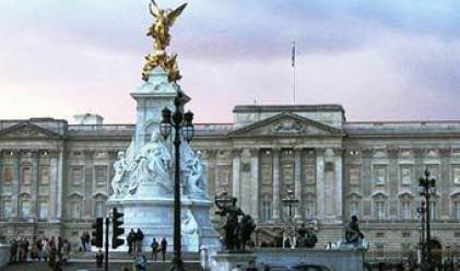 Как изглежда обява за работа в Бъкингамския дворец?