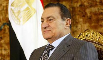 Замразяват авоарите на Мубарак