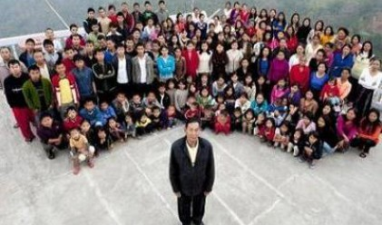 Най-голямото семейство в света