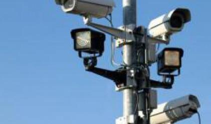 КАТ глобява с незаконни камери
