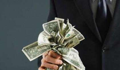 Бонусите на Уолстрийт достигат 20.8 млрд. долара за 2010 г.