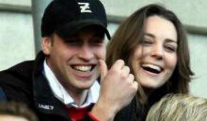 Принц Уилям и Кейт Мидълтън получават студентска стипендия