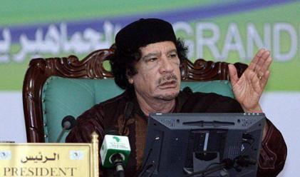 Светът подготвя незабавни мерки срещу Кадафи