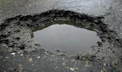 27 млн. лв. за попълване на дупките в София