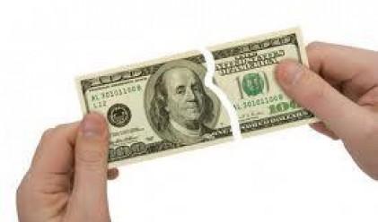 Никой не харесва долара