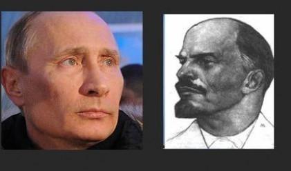 "Тв водеща ""погреба"" Путин вместо Ленин"