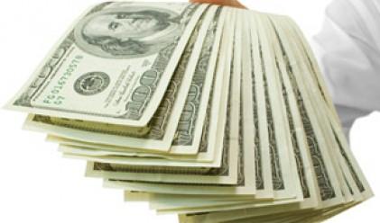 Как да поискате повишение на заплатата?