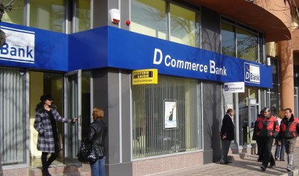 Д Банк увеличи капитала с 10 млн. лв.