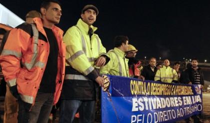 Португалия – колко далече е от Гърция?