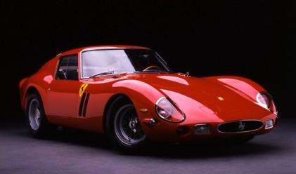 Продадоха рядко Ferrari за 32 млн. долара