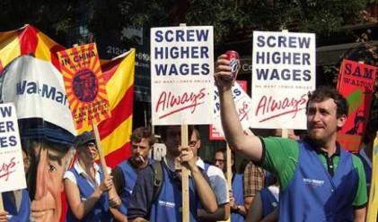 10 големи стачки, които привлякоха общественото внимание