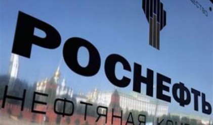Роснефт с 12.451 млрд. долара печалба за 2011 г.