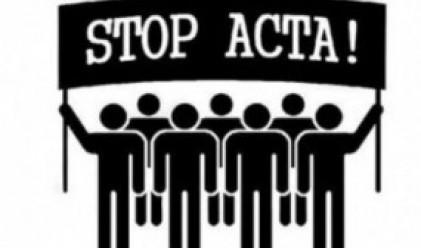 Против ACTA, за свободата!