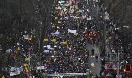 Правителството в Румъния подаде оставка