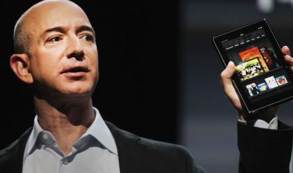 Amazon може да отвори офлайн магазин