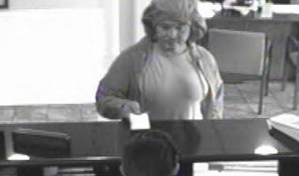Американец се опита да ограби банка с шорти на главата си