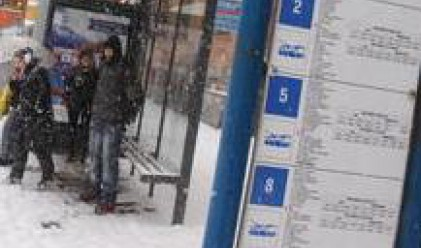 На колко градуса замръзва градският транспорт?