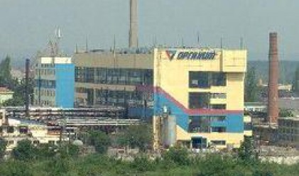 Търговите предложители за Оргахим ще делистнат компанията от БФБ