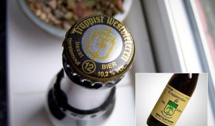 Най-добрите бири в света