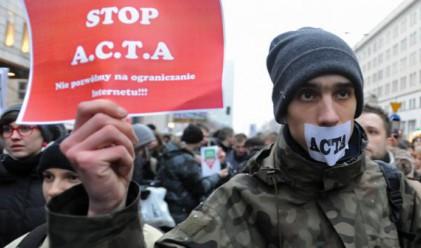 150 европейски града протестират срещу АКТА, 17 протеста се очакват в България