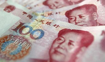 Юанът ще се изравни с долара след 10 години