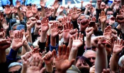 Над 100 000 протестираха в Лисабон