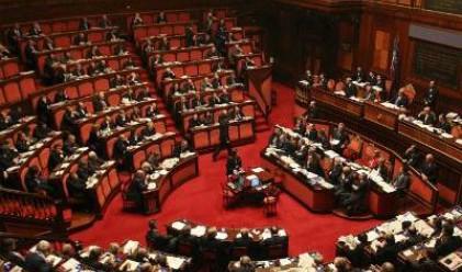 Гръцкият парламент одобри плана за икономии