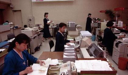 Японската икономика се свива през 2011 г.