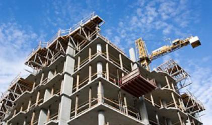 Лек спад при офертните цени на имотите в София през последния месец
