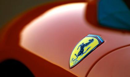 Италианци разпродават Ferrari-та заради данъчни проверки