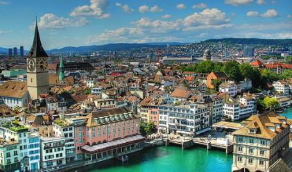 Цюрих е най-скъпият град в света