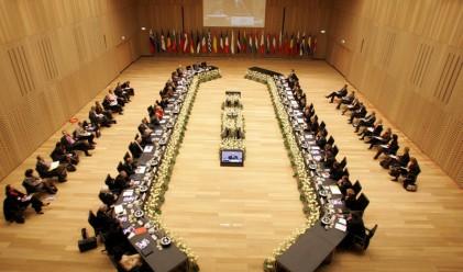 ЕК е съставила черен списък на страни от ЕС